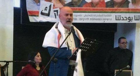 نتسيرت عيليت: بلوت رئيسًا بلا منافس و 3 مقاعد للقائمة العربية